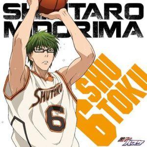 06 Midorima Shintarou