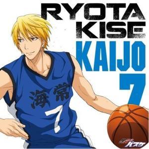 07 Kise Ryota