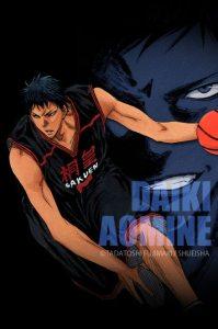 Aomine Daiki 28