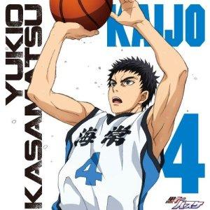 04 Kasamatsu Yukio