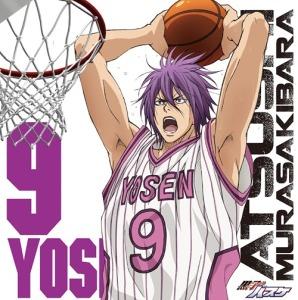 09 Murasakibara Atsushi