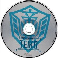Kuroko no Basuke Teiko Basketball Club Character Song