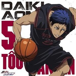05 Aomine Daiki