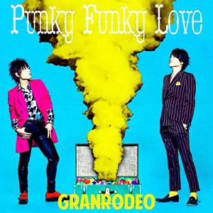 Punky_Funky_Love