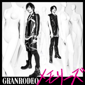 [Lyric : Kuroko No Basuke] Granrodeo - Memories (Open Song Season 3)
