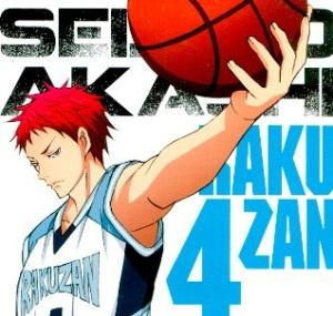 [Lyric : Kuroko No Basuke] Double Core - Akashi Seijuro (CV Kamiya Hiroshi)