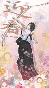 Mibuchi Reo 4